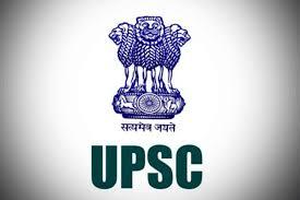 UPPSC declared LT Teacher social science result 2020