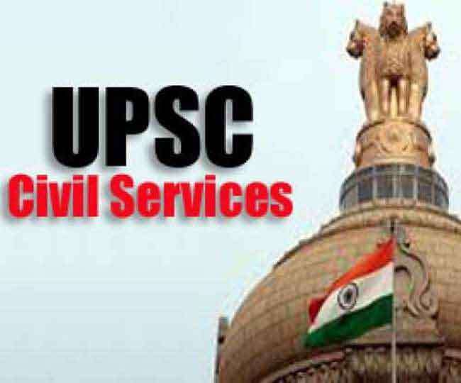 UPSC Civil Services Main exam started today
