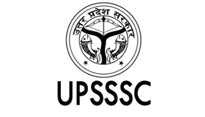 महाराष्ट्र लोकसेवा आयोगातर्फे दिवाणी न्यायाधीश पदाच्या परीक्षेसाठी प्रवेशपत्र जाहीर २०२१