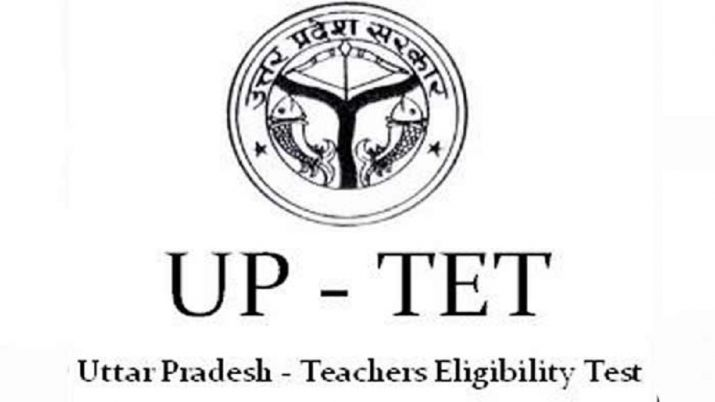UP B Ed Joint Entrance Exam 2019 scores, answer key released at upbed2019.in