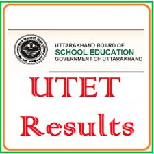 'टीईटी' परीक्षा मार्चमध्येच घेण्याची तयारी