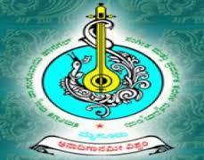 KARNATAKA STATE DR. GANGUBAI HANGAL MUSIC AND PERFORMING ARTS UNIVERSITY