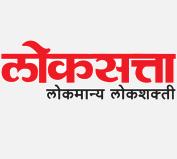 loksatta_logo