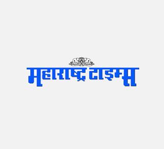 Maharashtra_times_vm_news