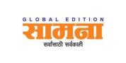 VM News In Saamna News Paper Mumbai Edition